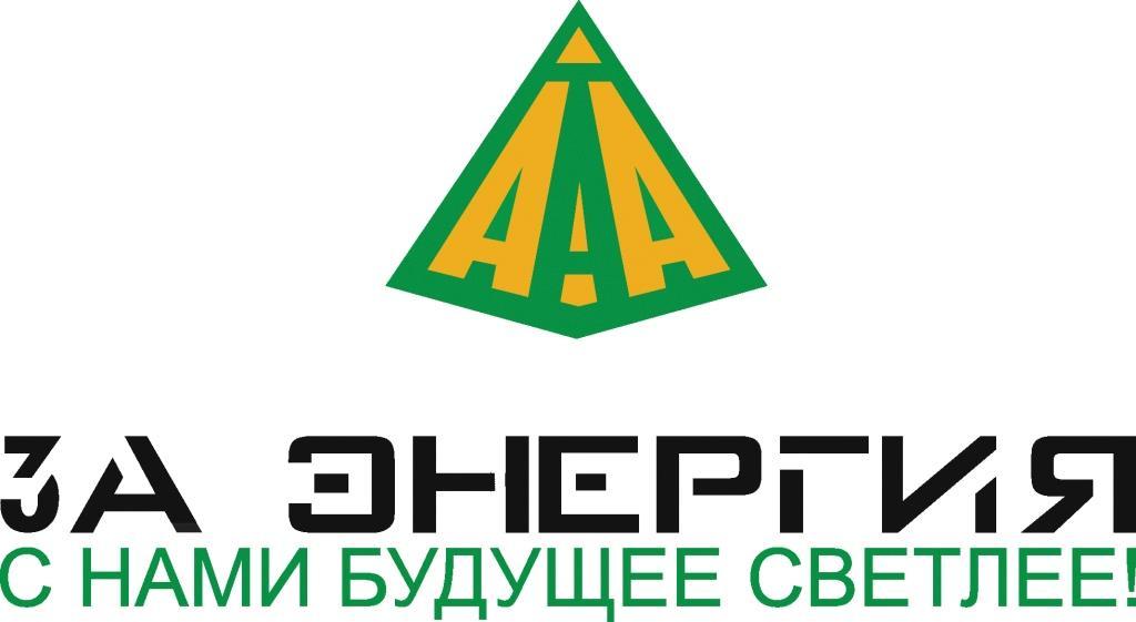 ЛогоБезГрадиента.jpg