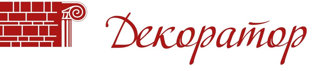 Декор_лого.jpg