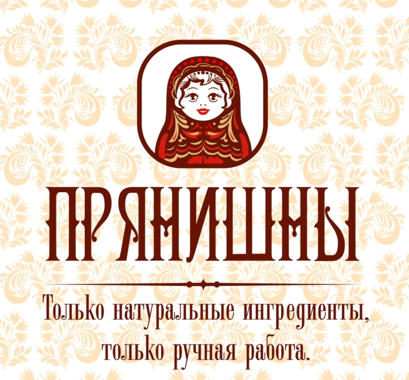 ПРЯНИШНЫ логотип_2.jpg