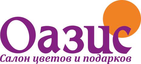 лого оазис.jpg