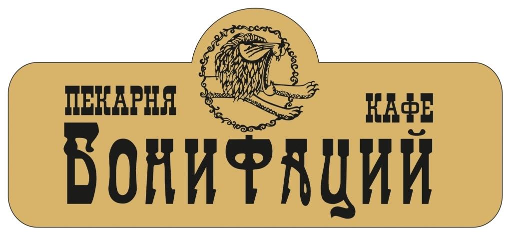 макет логотипа_покривленный.jpg
